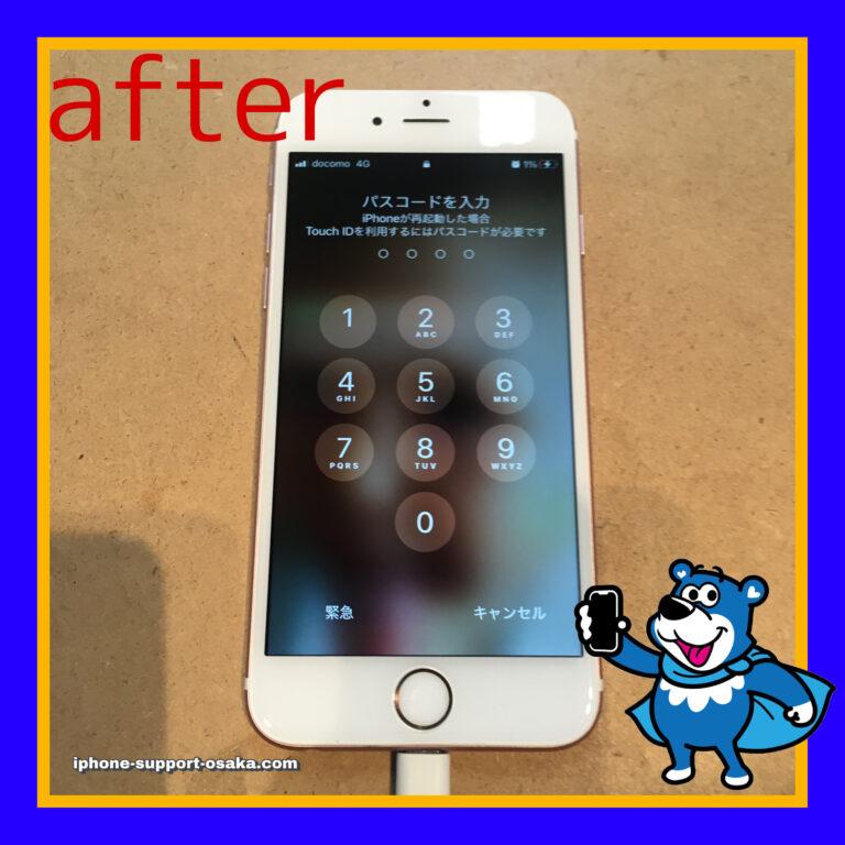 iPhone6sの修理後の状態
