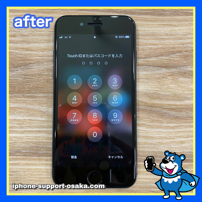 iPhoneXSの修理後の状態