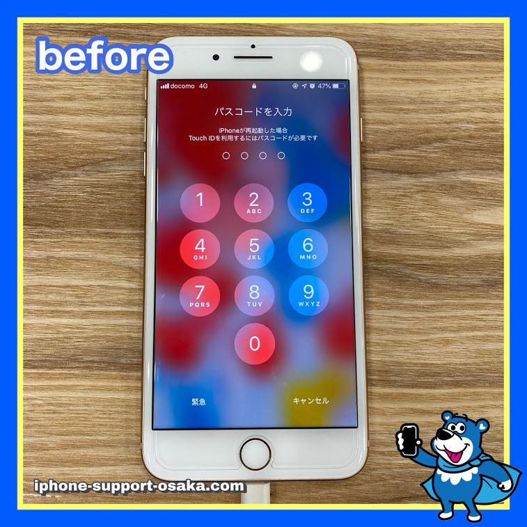 iPhone8 Plusの修理前の状態