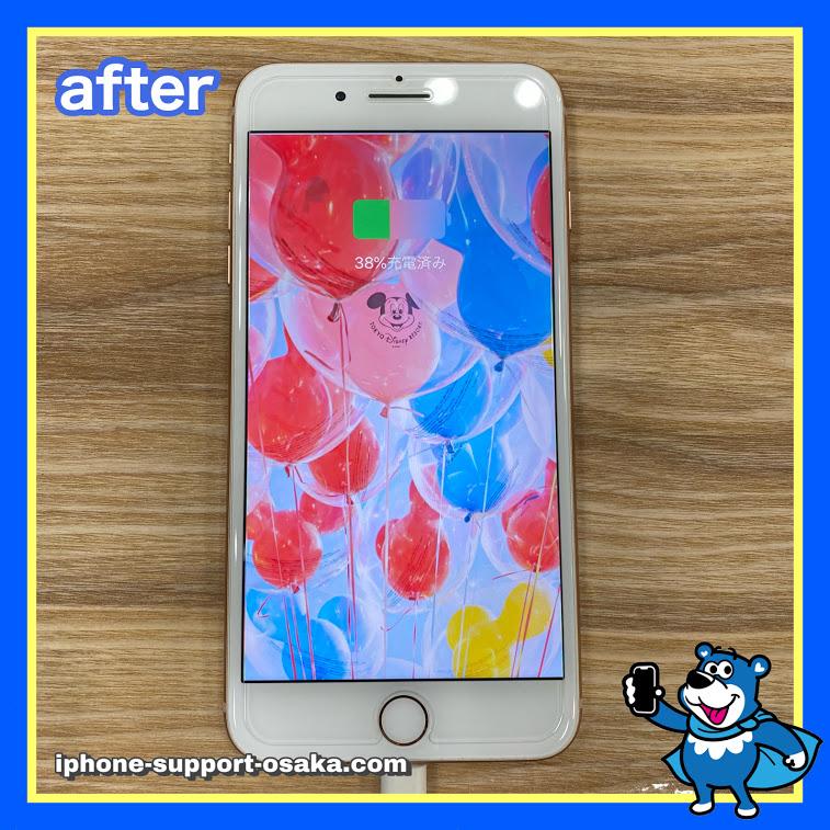 iPhone8 Plusの修理後の状態