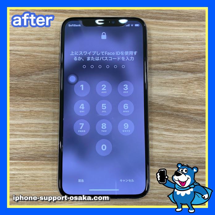 iPhoneXRの修理後の状態