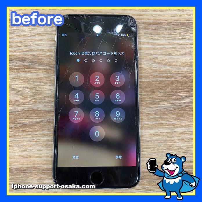 iPhone6の修理前の状態