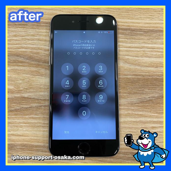 iPhone6の修理後の状態