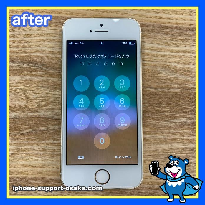 iPhoneSEの修理後の状態