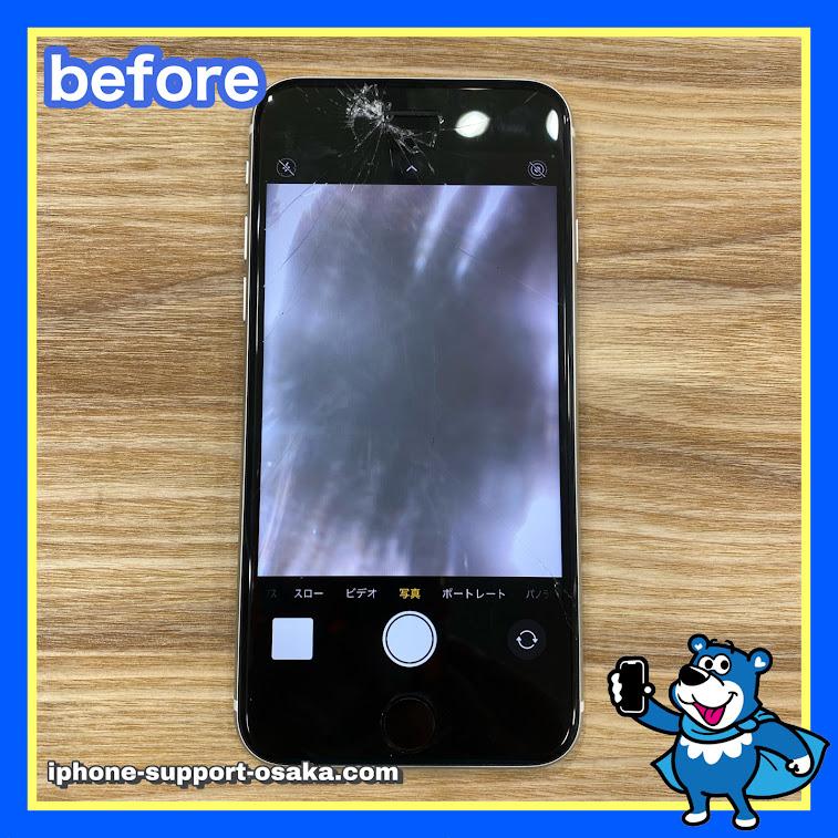 iPhoneSE第2世代の修理前の状態