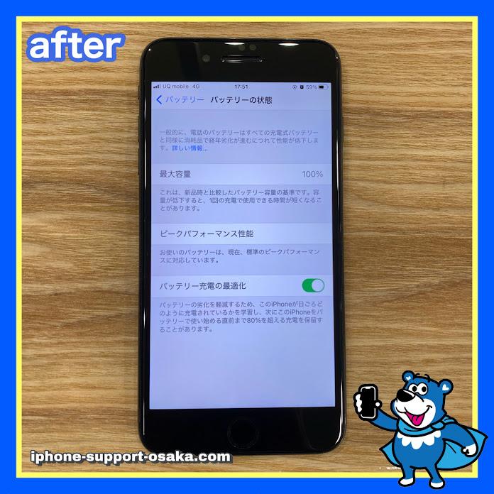 iPhone7 Plusの修理後の状態