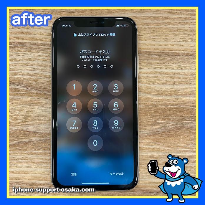 iPhone11の修理後の状態