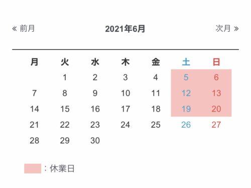 2021年6月泉佐野カレンダー