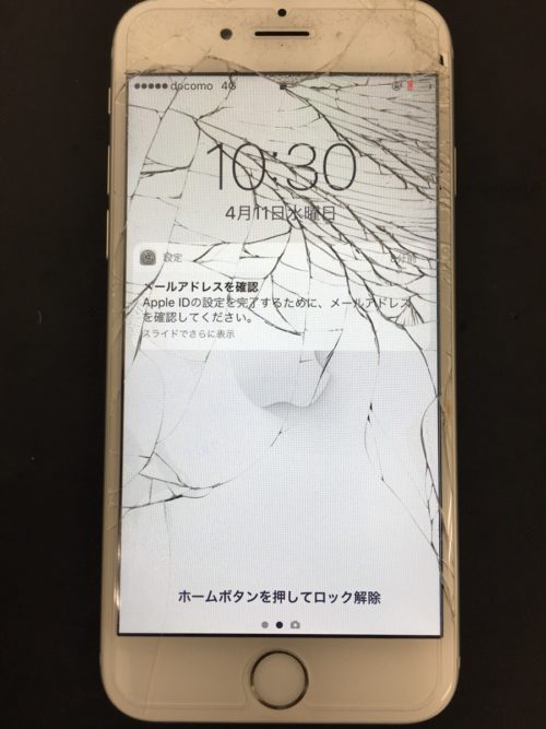 iPhoneのガラス割れの状態