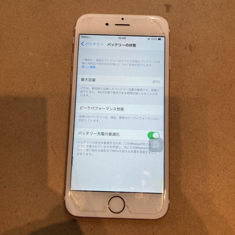 iPhone6sの修理前の状態