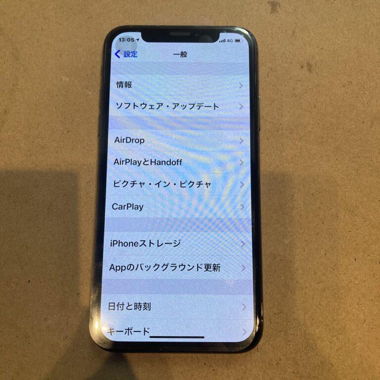 iPhoneXの修理後の状態