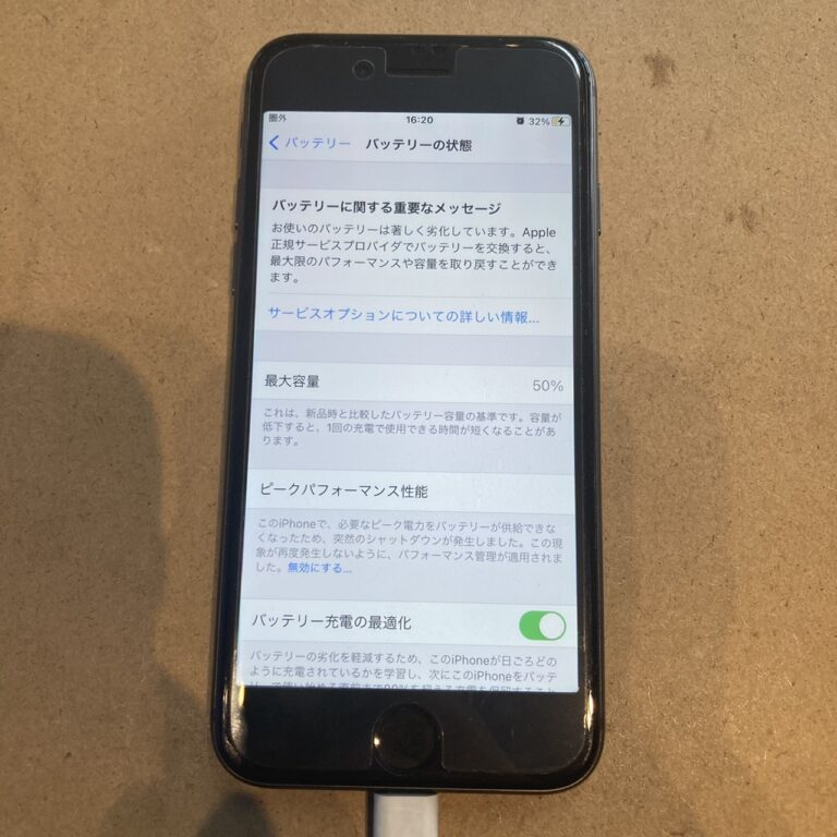 iPhone8の修理前の状態