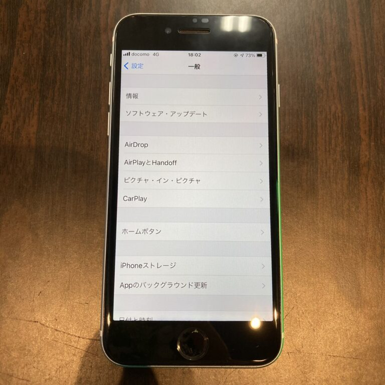 iPhoneSE第2世代の修理後の状態
