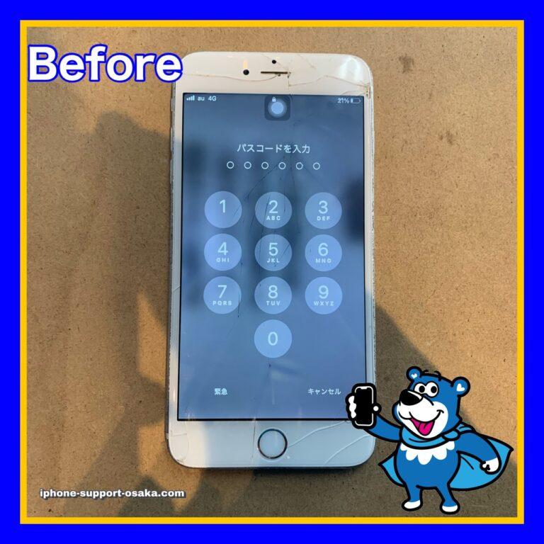 iPhone6s Plusの修理前の状態