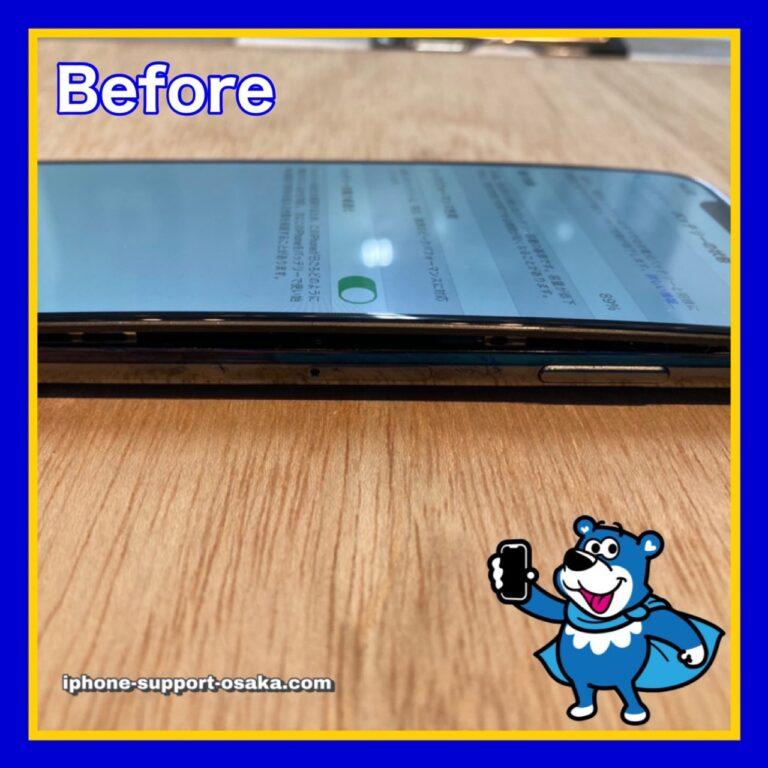 iPhoneXの修理前の状態