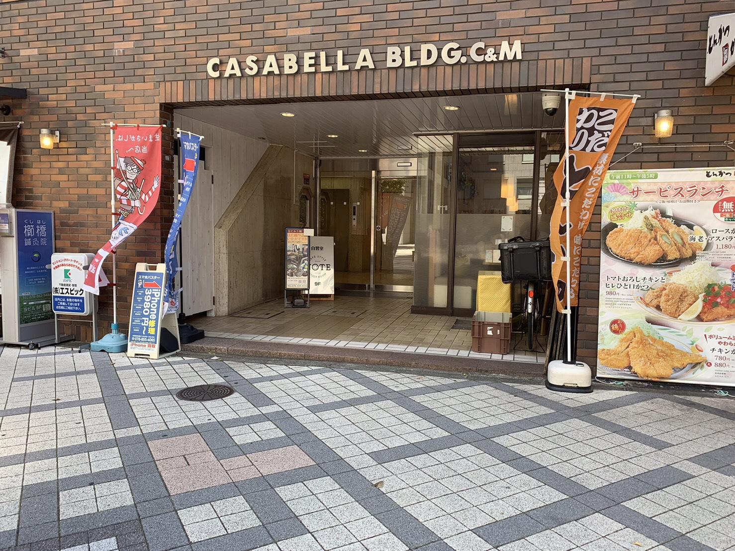 スマホバスター神戸三ノ宮店は各線三宮駅から徒歩5分