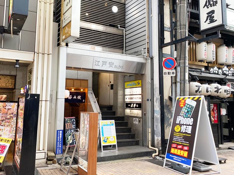スマホバスター難波(なんば)店