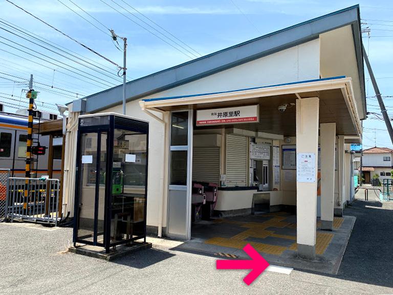 南海鉄道井原里駅の改札を出て左に曲がります【電車でのスマホバスターいこらも~る泉佐野店へのアクセス】