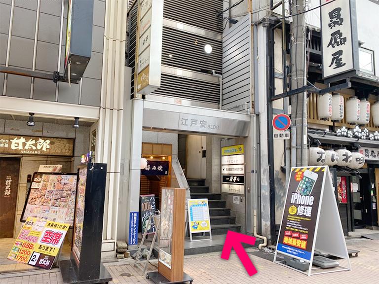 すぐに「贔屓屋」さんと「甘太郎」さんの間のビルの5階に上がります【電車でのスマホバスター難波(なんば)店へのアクセス】