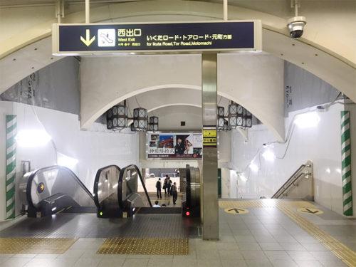 阪急神戸三宮駅西出口を出ます【電車でのスマホバスター神戸三宮駅前店へのアクセス】